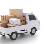 赤帽引越しのトラックのサイズが知りたい!ダンボールは何個積める?