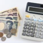 生活保護受給者は引越し費用をどうしてる?住宅扶助の支給について