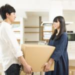 同棲の引っ越し費用を少しでも安くするなら一括見積もりがおすすめ