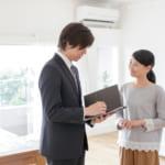 訪問なしの引越し見積もりをする人は損?値引きして最安値にするコツ